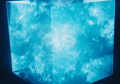Tesseract - Evidenza