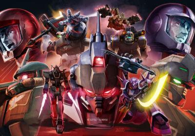 Gundam copertina